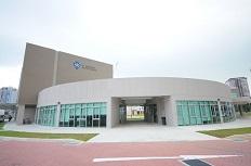 Autism Centre