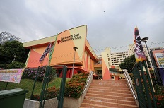 Toa Payoh East Community Club