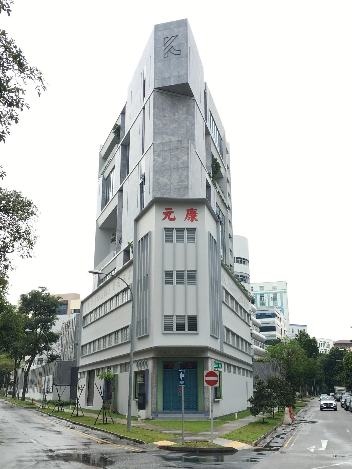 Khong Guan Biscuit Factory at 20 MacTaggart Road
